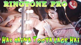 Har Aaina Toota Lage Hai    Emotional Couple For Love    Whatsapp Status    ROMANTIC SAD MUSIC