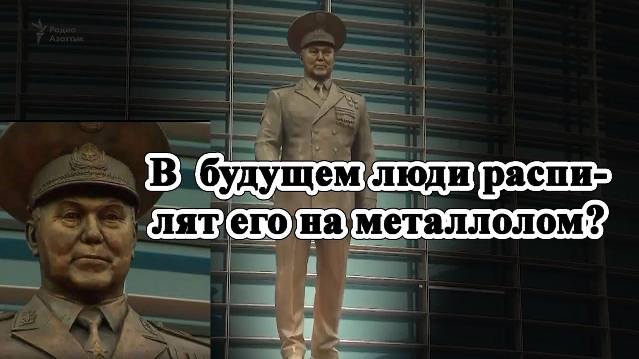 В Астане установили  очередной памятник Назарбаеву