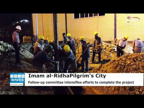 Imam Ali holy Shrine continues efforts to complete Imam al-Ridha pilgrim's city