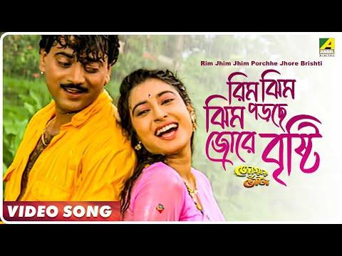 Rim Jhim Jhim Porchhe Jhore Brishti | Jwar Bhata | Bengali Movie Song | Kumar Sanu