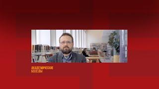 Историк, экономист, писатель Сергей Дашков – о книге Евгения Водолазкина «Лавр»