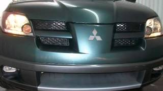 2004 Mitsubishi Outlander 4dr AWD LS (Richelieu, Quebec)