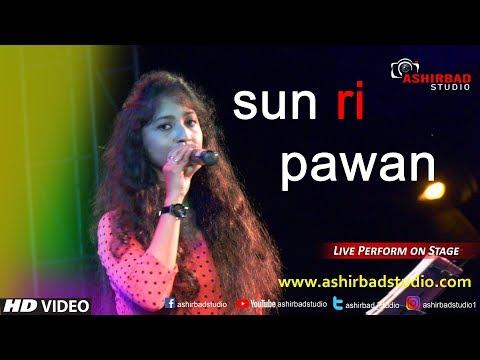 Sun Ri Pawan Pawan Purvaiya | Lata Mangeshkar | Classic Song | Live Performance