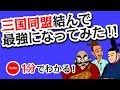 1分で分かる日本の歴史 室町時代⑪ 「武田信玄と川中島の戦い」