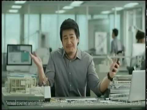 โฆษณา APP K-MOBILE BANKING PLUS