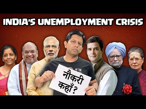 Massive Unemployment In India   Dream Demographic Dividend or a Nightmare?   Akash Banerjee
