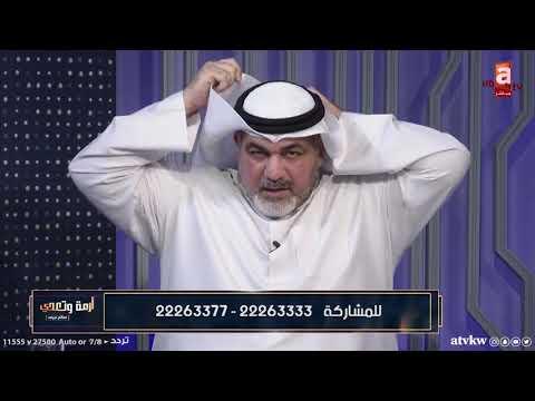 ازمة وتعدي | الحجر الصحي للعائدين .. مدير الصدري والباب المفتوح .. حوادث الشوارع
