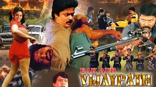 Ek Aur Vijaypath - Full Length Action Hindi Dubbed Movie 2015 HD