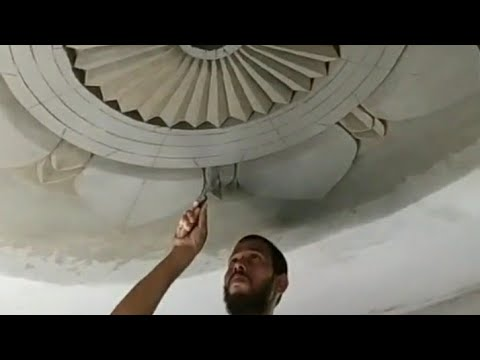 स म ट स बन ए गए स ल ग फ न क ब हतर न ड ज इन Ceiling Fan Design Made From Cement Idea Youtube
