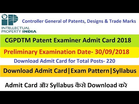 patents download