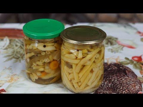 Маринованная спаржевая фасоль, простой и вкусный рецепт!