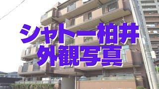 春日井市内の中古マンションの購入・売却は 春日井シティ不動産へおまか...