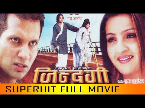 "New Nepali Movie - ""JINDAGI"" Full Movie 