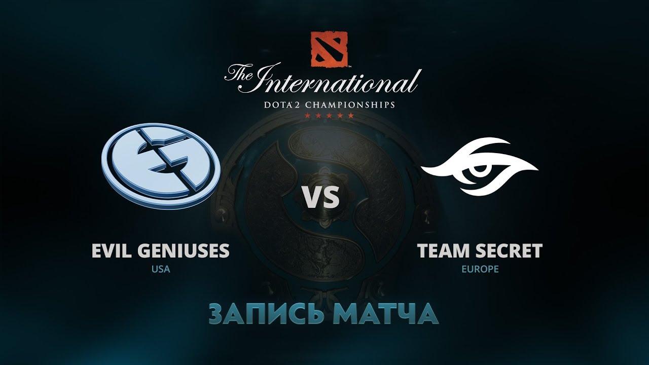 Evil Geniuses против Team Secret, Вторая игра, Групповой этап The International 7