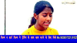 Socho Aage kya Hoga ?hum sab ki maut|| Short Movie||Rd Movies
