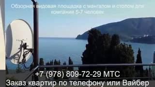 видео Цены 2018-2019 Отдых на Черном море и Крыму без посредников