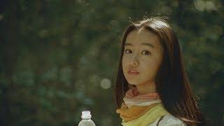 Kōki, 、タイの山奥で自然に癒される ボディメンテ ドリンク新TVCM「ルーツを訪ねる」 kōki, 検索動画 4
