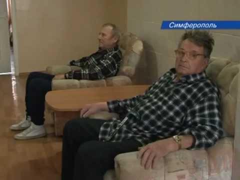 знакомства инвалиды крым