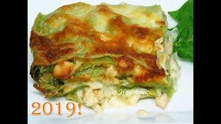 Удиви ДРУЗЕЙ! Эффектная Зеленая лазанья с курицей НЕОБЫЧНО и Очень вкусно итальянская кухня рецепты