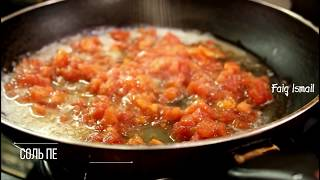 Pomidor çığırtması Яйца с помидорами кухня Азербайджана