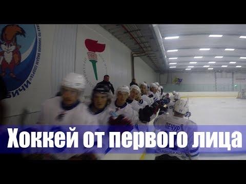 04.02.2017 Юность-Минск - Динамо-Молодечно  2:5