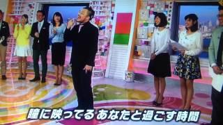 クマムシ あったかいんだからぁ めざましテレビで生歌披露。