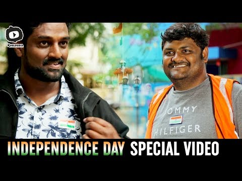 Independence Day Special Video | Latest 2018 Telugu Short Films | Social Message | Khelpedia