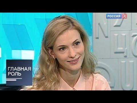 Главная роль. Светлана Иванова. Эфир от 13.05.2013