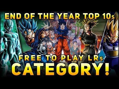 THE TOP 10 F2P LRs IN DOKKAN! (DBZ: Dokkan Battle)