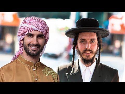 Как отличить еврея от араба? (23 дек. 2017 г.)