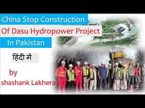 China Stop Construction Of Dasu Dam Project In Pakistan