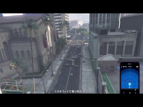 gta5 online 極秘貨物集めてみる~ We will collect spcial cargo
