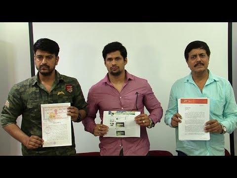 Sushant Singh Rajput Rifle Man in legal trouble