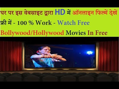 How To Watch Free Online Movies (Hindi/Urdu)