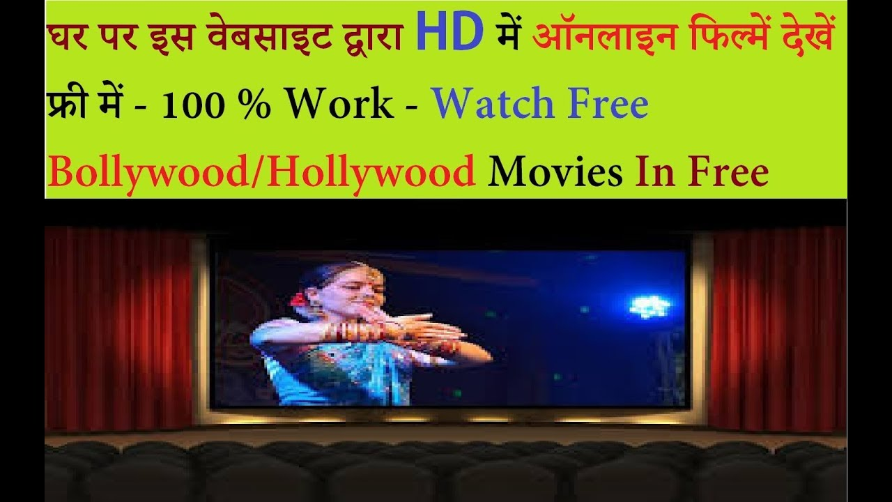Top Website To Watch Online Free Movies For 2019,Hollywood/Bollywood Movie Online In Hindi  Dubbed