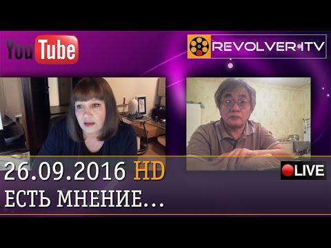 Болтун - находка для шпиона • Revolver ITV