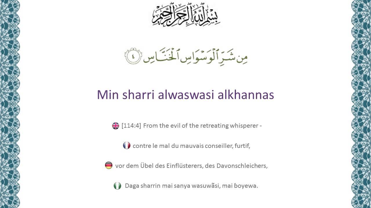 Quran 114 An Nas - English   Fran  231 aise   Deutsch   Hausa Translation