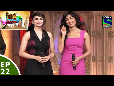 Comedy Circus Ke Ajoobe  Ep 22  Chitrangada Singh, Prachi Desai as Special Guests