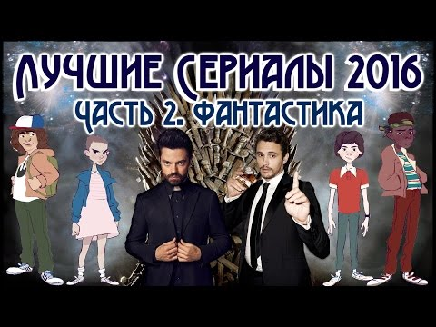Фильм Славянская падчерица многосерийные российские сериалы, русские мини сериалы 2016