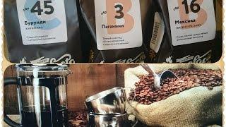 видео Свежеобжаренный кофе