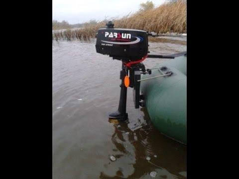 Мотор лодочный Sea-Pro  . : Лодочные моторы