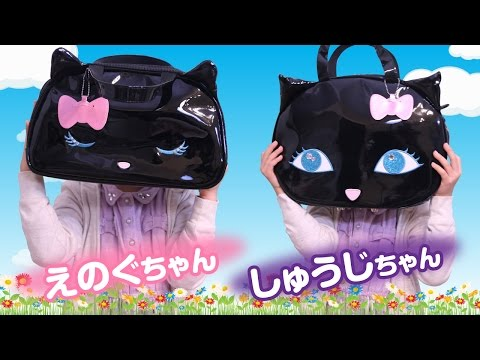かわいいネコちゃんバッグ♪習字 & 絵の具セット☆ Saaaaaya