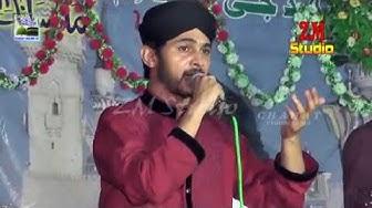 New Naat 2018 !! Jahanzaib Qadri !! MERE MURSHID MENU DASYA