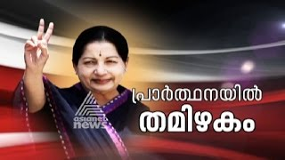 News Hour 05/12/16 People want to know whether Jayalalithaa is alive or not News Hour Debate 05th Dec 2016