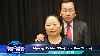 Hmoob Twin Cites News:  Npuag Txhim Thoj Lus Pov Thawj Poob Dej Hiav Txwv
