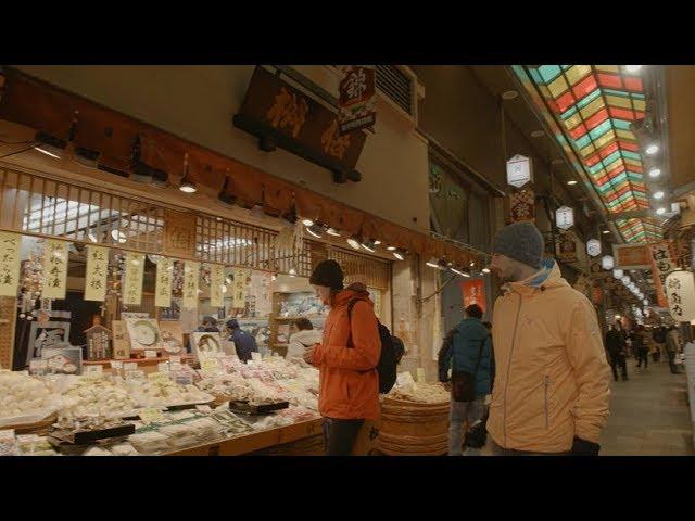 Kyoto Nishiki Food Market