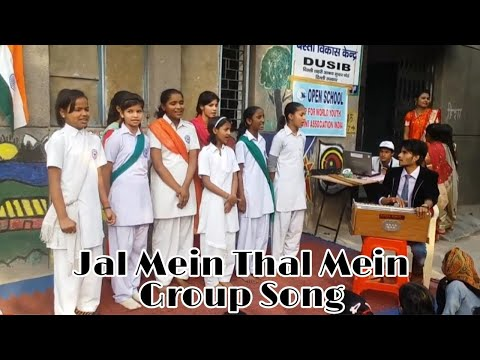 Jal Mein Thal Mein(Group Song)26-January-2017