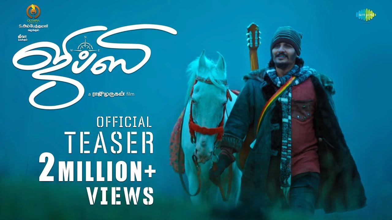 Gypsy | Official Teaser | Jiiva | Raju Murugan | Santhosh Narayanan | Sunny Wayne | Natasha Singh