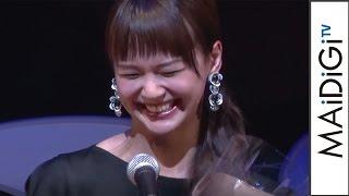 多部未華子、主演女優賞に喜び 「自分らしくがんばっていきたい」 「第25回日本映画批評家大賞」