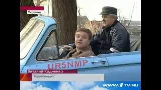 """Авто-Катер(Заповод).Житель небольшого городка в Винницкой области сделал катер из """"Запорожца"""""""